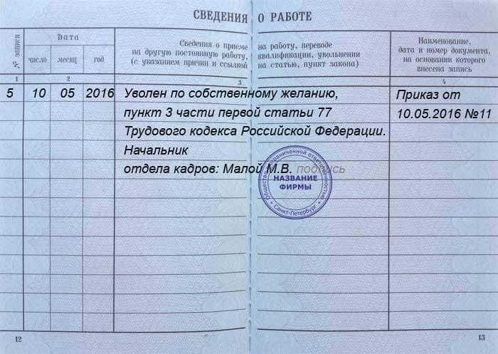 Ведомственные НПА - Администрация Владимирской области