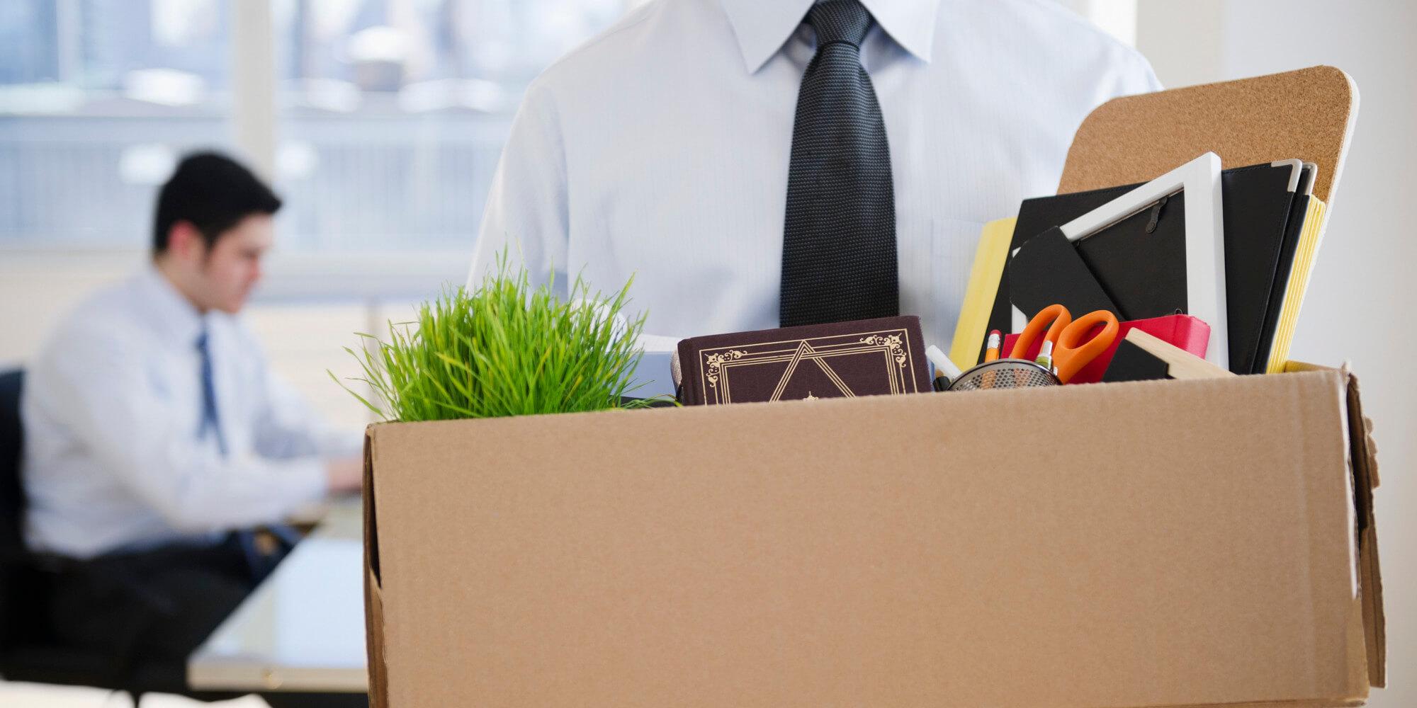 Массовое увольнение при ликвидации предприятия