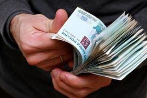 налоги, удерживаемые с компенсации