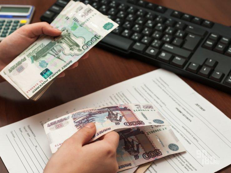 номинальная и реальная зарплата