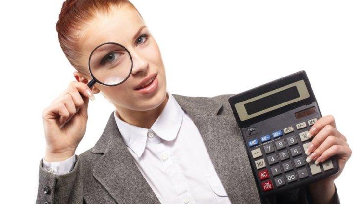 бухгалтер по расчету зарплаты