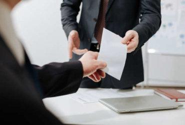 Увольнение в связи с утратой доверия