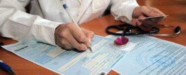 как получить больничный не болея