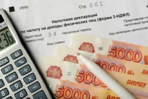налог на доход физлица