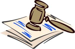 закрепление права на отпуск