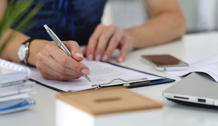 записка-расчет о предоставлении отпуска работнику