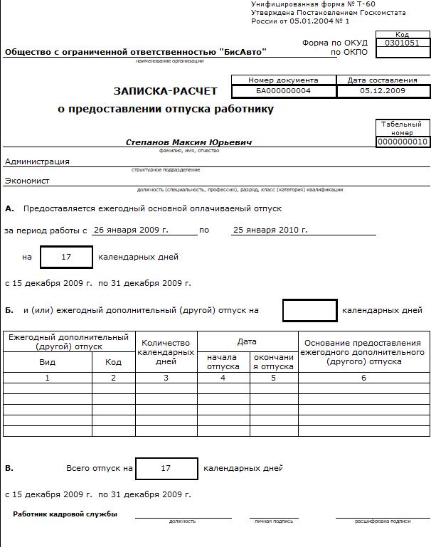 Изменеия в законодательстве с2020 года при принятие гражданство рф