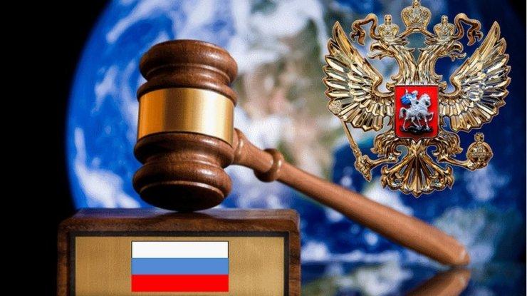 192 статья трудового кодекса РФ