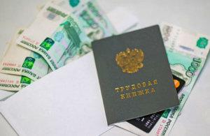 Законодательные выплаты при разрыве договора