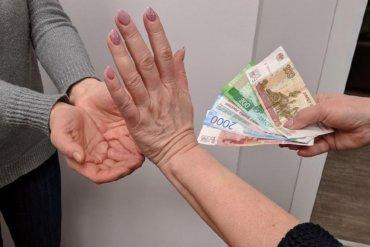 задержка выплат при увольнении